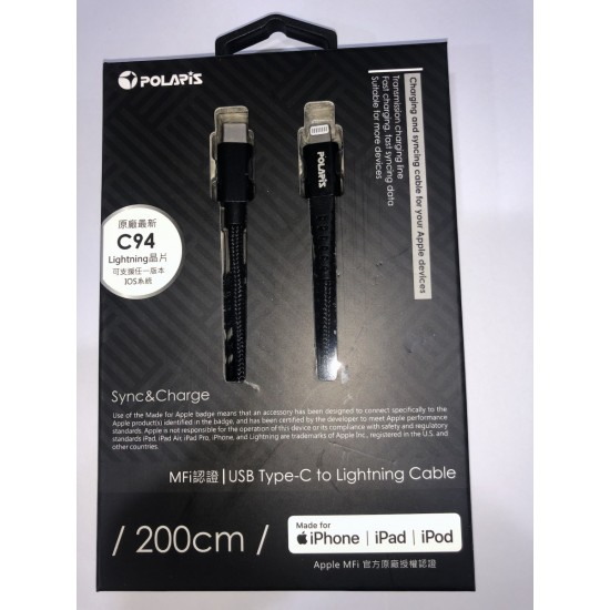 USB C to Lightnin Cable 2 m black by beyondcell