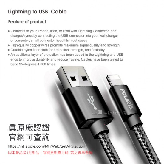 Lightning to USB Cable 1.2m black by beyondcell